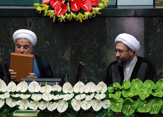 اعلام تعطیلی روز شنبه 14 مرداد در تهران