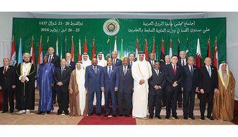 مخالفت اتحادیه عرب با طرح صلح ترامپ