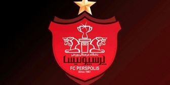 پرسپولیس با ارزشترین تیم ایرانی شد