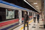 پخش آهنگ خواننده زن لس آنجلسی در مترو!