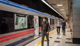 عملیاتی شدن انتشار ١٥٠٠میلیارد تومان اوراق مشارکت مترو تهران