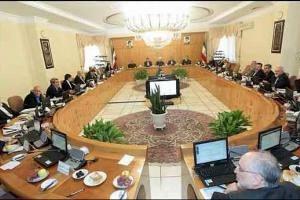 برگزاری جلسه هیات دولت به ریاست روحانی
