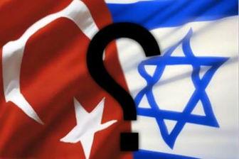 نتانیاهو با داود اوغلو در «داووس» دیدار می کند