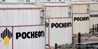 کاهش تولید نفت بزرگترین شرکت تولیدکننده نفت در جهان