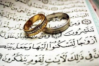 ترفندهایی برای تضمین خوشبختی بعد از ازدواج