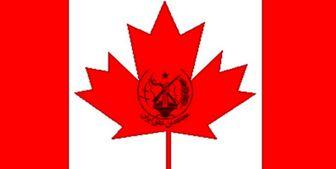 حمایت سیاستمداران کانادایی از گروهک تروریستی منافقین