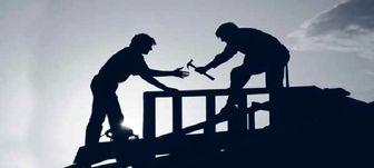 کارفرما میتواند از مزد کارگر برداشت کند؟