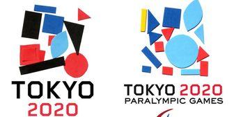رونمایی از مدالهای بازیهای المپیک توکیو+ عکس
