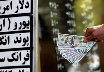 تداوم روند نزولی نرخ دلار
