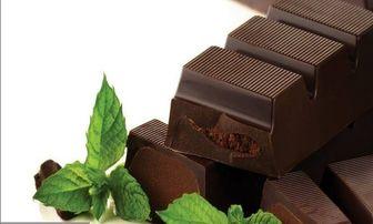 راهکارهایی برای ترک اعتیاد به شکلات تلخ