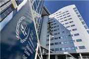 شکایت یک سازمان صهیونیستی علیه رهبران حماس در لاهه