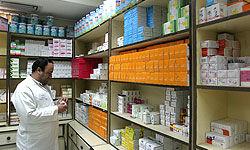خبری خوش برای داروخانهها