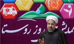 روحانی: «فردو» نماد فناوری صلحآمیز هستهای است