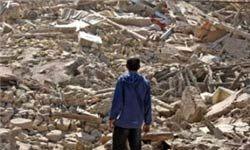 اسامی ۷ متوفای زلزله برازجان