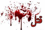 دستگیری عامل قتل زن ١٨ ساله در زاهدان