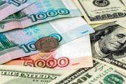 قیمت دلار و یورو در 29 آبان