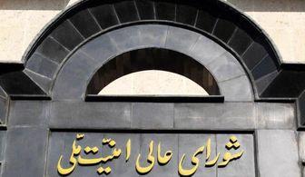 تکذیب مجدد گفتگوهای غیر رسمی میان ایران و آمریکا