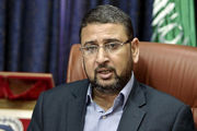 پیام توئیتری سخنگوی حماس درباره لغو محاصره غزه