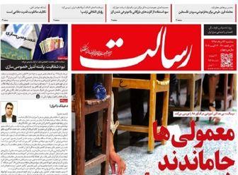 نشانه های تغییر رفتار امارات در برابر ایران/پیشخوان