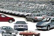 خودروهایی که با ۴۰ تا ۶۰ میلیون تومان میتوان خرید
