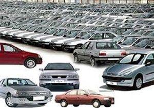 نرخ جدید خودرو در بازار تهران