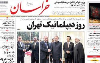 روز دیپلماتک تهران