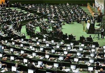 پخش فیلمی درباره فتنه۸۸ در مجلس