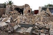 توزیع سبد کالا در مناطق زلزله زده ثلاث باباجانی/ عکس