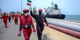 فتنه جدید آمریکا برای جلوگیری از انتقال سوخت ایران به ونزوئلا