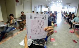 آخرین فرصت ثبتنام کاردانی نظام جدید دانشگاه فنیوحرفهای