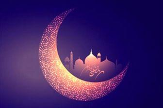 دعای وداع امام سجاد(ع) با ماه رمضان