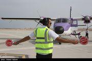 دومین پرواز سنندج تهران و بالعکس لغو شد