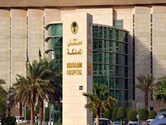 مرگ اولین مسئول سعودی با ویروس کرونا