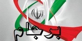 نماینده مجلس: گام سوم کاهش تهدات هستهای حداقل حق ایران در چارچوب برجام است
