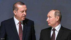 یک بام و دو هوای ترکیه