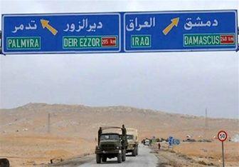 بازگشایی گذرگاه مرزی عراق و سوریه