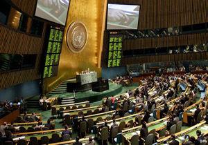 حمایت دبیرکل سازمان ملل از اقدامات ایران در برجام