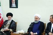 پیشبینی حضرت آیتالله خامنهای درباره INSTEX