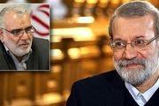 پیام لاریجانی به رئیس جدید کمیته امداد امام(ره)