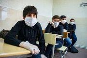قوانین شروع سال تحصیلی و بازگشایی مدارس!
