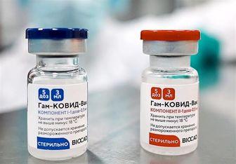 واکسن اسپوتنیک در ۲۶ کشور مجوز استفاده گرفته است