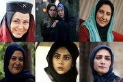 زیباترین بازیگر زن ایرانی+تصاویر