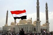 فراخوان تظاهرات علیه امارات در یمن