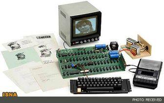 قدیمیترین رایانه جهان فروخته شد + عکس