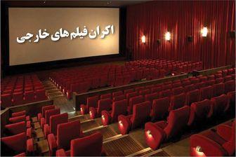 شکست سینمای ایران با فیلم های تاریخ انقضا گذشته خارجی