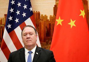 چین اظهارات پمپئو علیه پکن را دروغین خواند