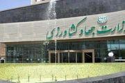 وزارت کشاورزی: غذا و دارو عملا تحریم شده است