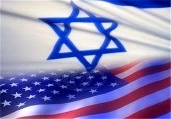رزمایش نظامی آمریکا و رژیمصهیونیستی آغاز میشود