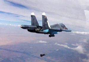 سرنگونی جنگنده روسیه در سوریه