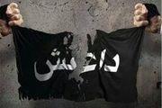 داعش سلاحی بیولوژیک روی زندانیان عراق آزمایش کرد